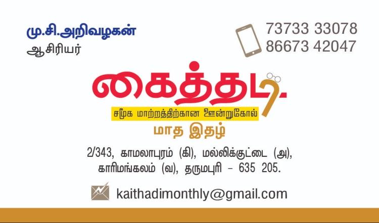 visiting card-cma 9 cms x 5.3 cms-01